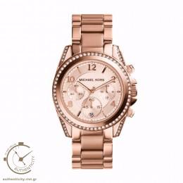 Γυναικεια Κοσμηματα Ρολόι Michael Kors Blair MK5263 ΡΟΛΟΓΙΑ 93dd864f3d8