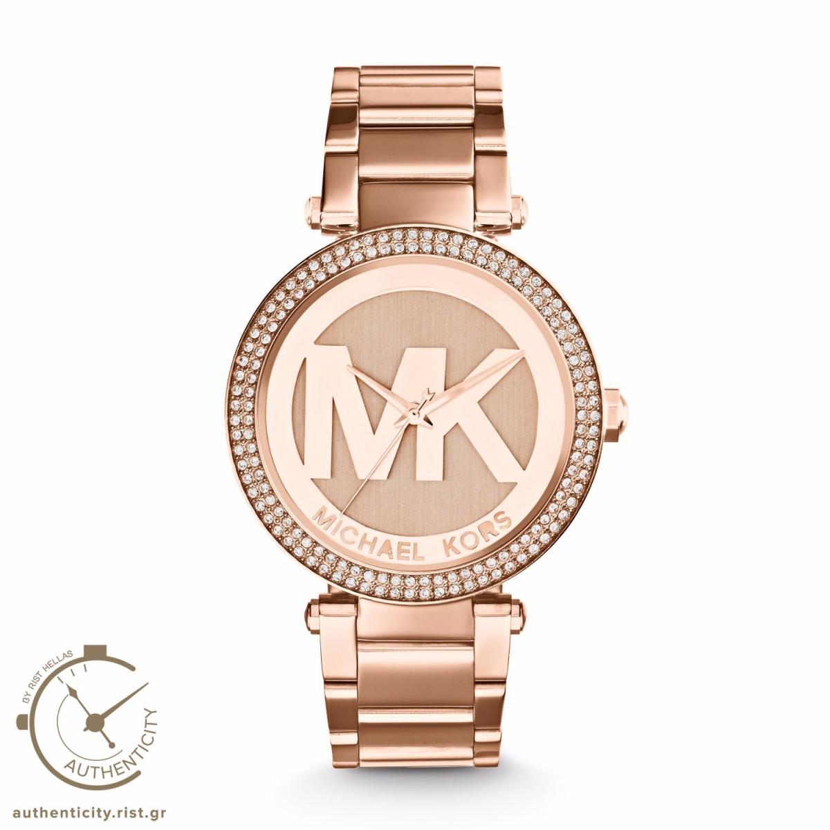9e9d9a5b009 Ρολόι Michael Kors Parker MK5865