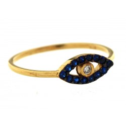 Silver Ring Verita. true luxury 10126077 ΓΥΝΑΙΚΕΙΑ